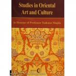 Oriental Studies 01